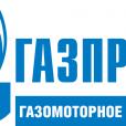 Аккредитация Газпром Газомоторное топливо
